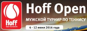 challenger moscow 2016