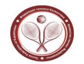 Shymkent 2017